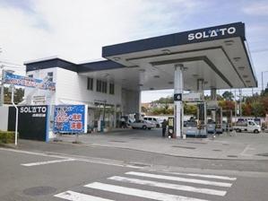 太陽石油販売(株) 和泉給油所