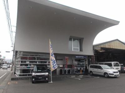 (有)新栄自動車整備工場