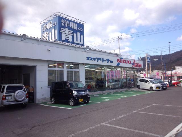 (株)スズキ自販香川 スズキアリーナ屋島