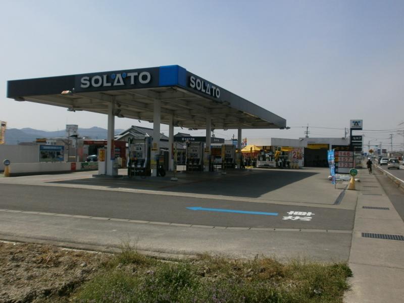 太陽石油販売(株) 石井SS