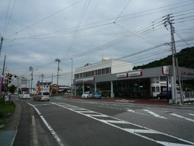 徳島三菱自動車販売(株) 阿南店