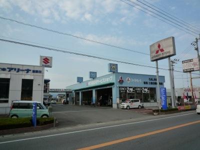徳島三菱自動車販売(株) 鴨島店