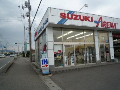 徳島三菱自動車販売(株) 小松島店