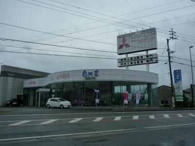 徳島三菱自動車販売(株) 鳴門店