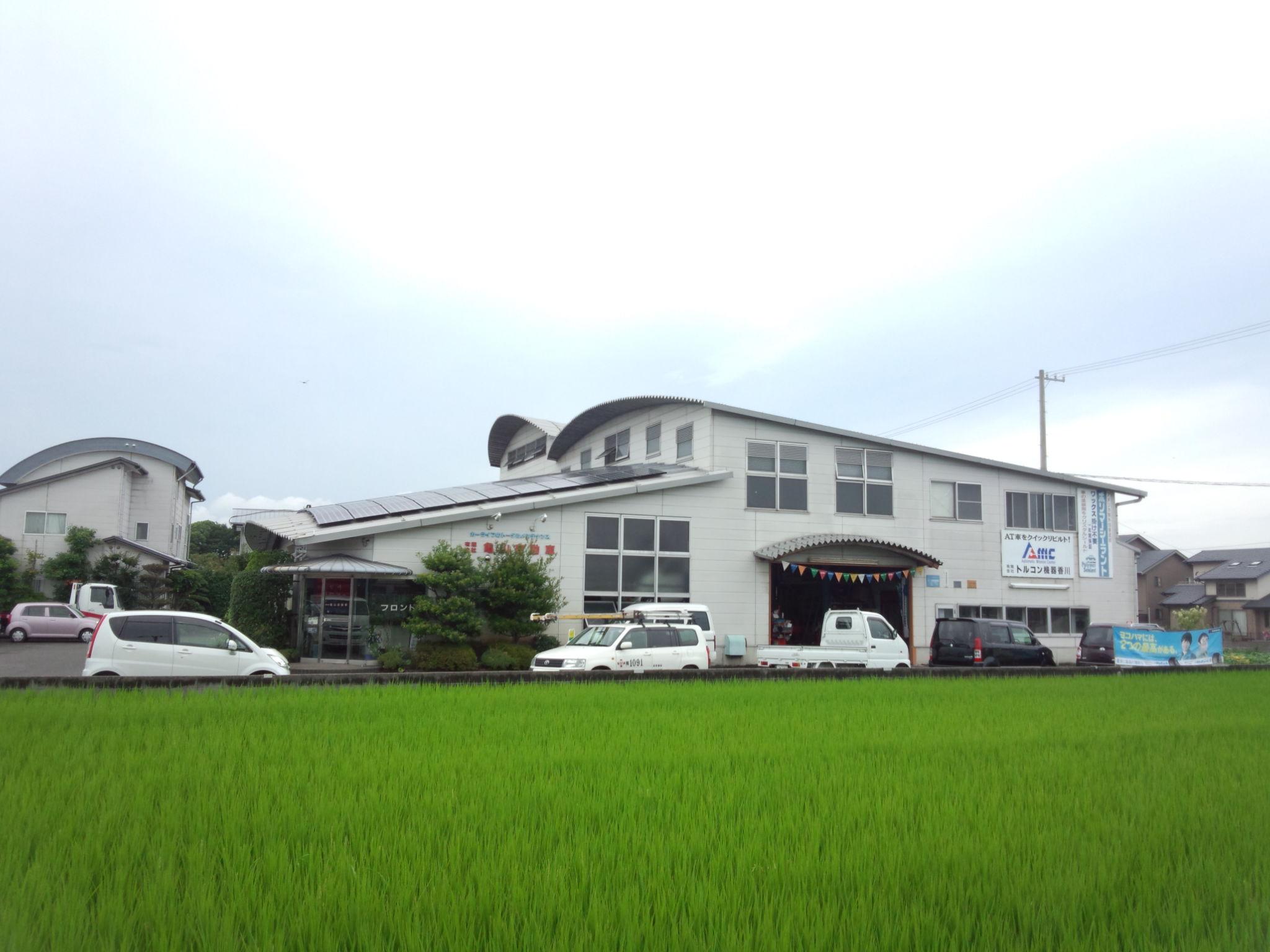 (有)亀山自動車
