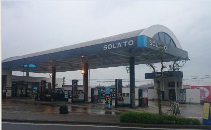 太陽石油販売(株) 下関給油所