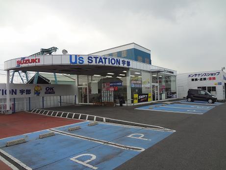 (株)スズキ自販山口 U's STATION宇部
