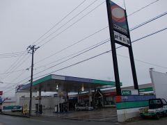 村重石油(株) 中関支店