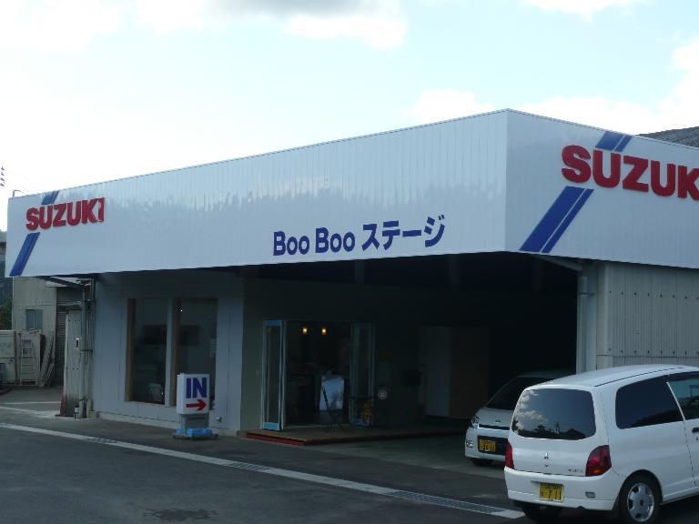 BooBooステージ