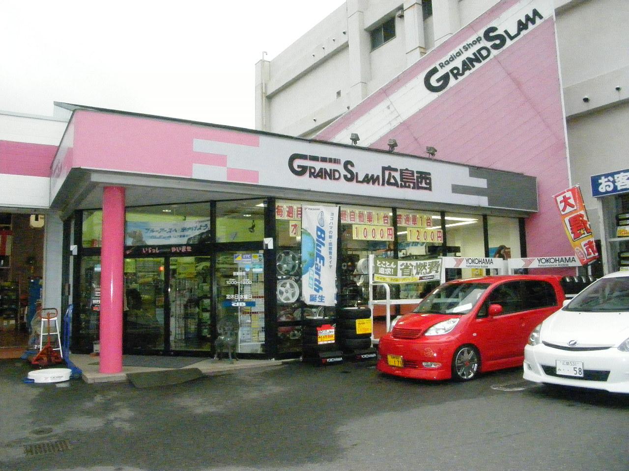 (株)グランドスラム中国 広島西店