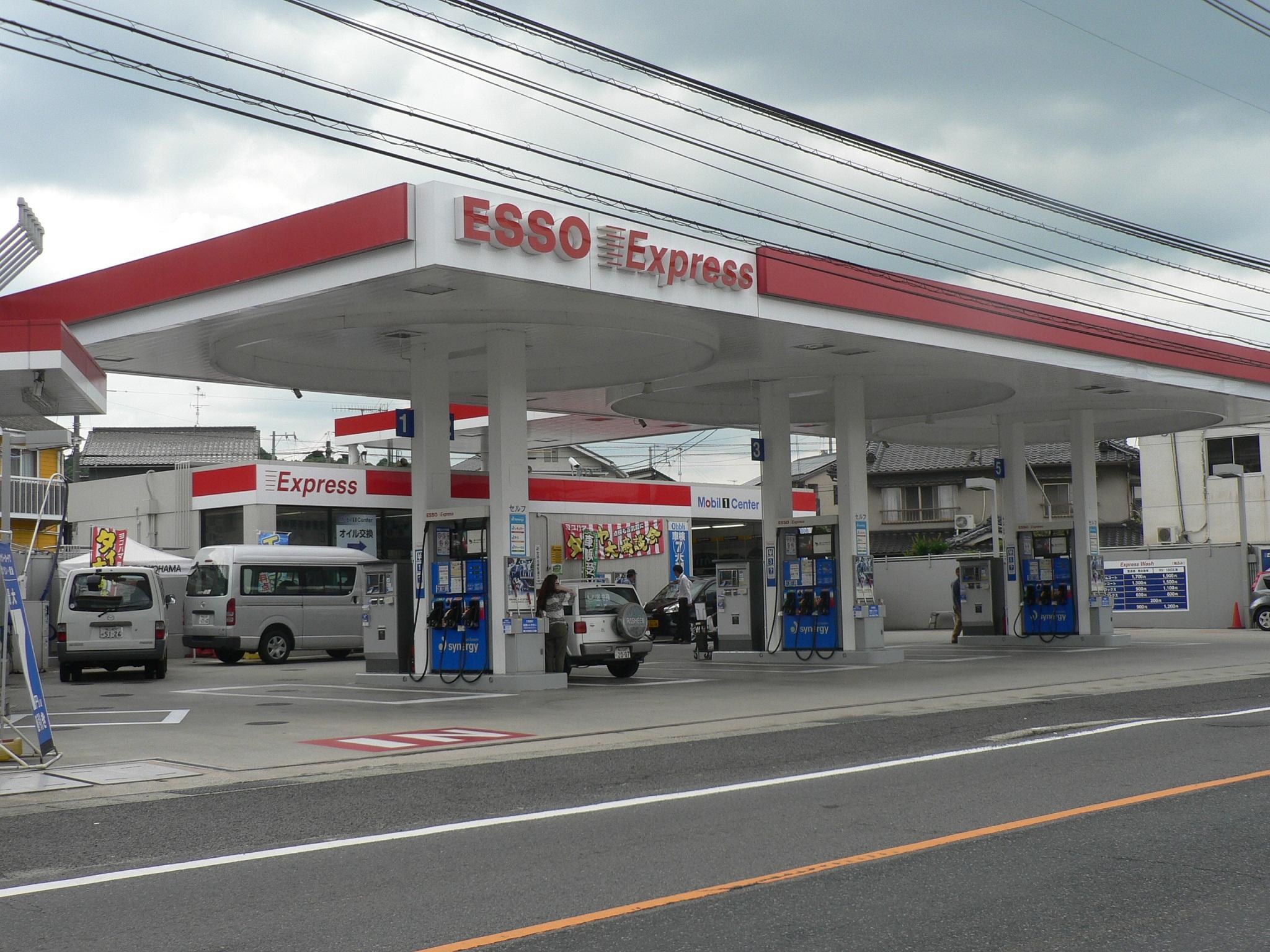 國際油化株式会社 オブリステーション千田