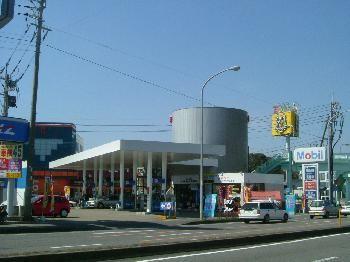 (株)日米商会 ハートフル大塚給油所