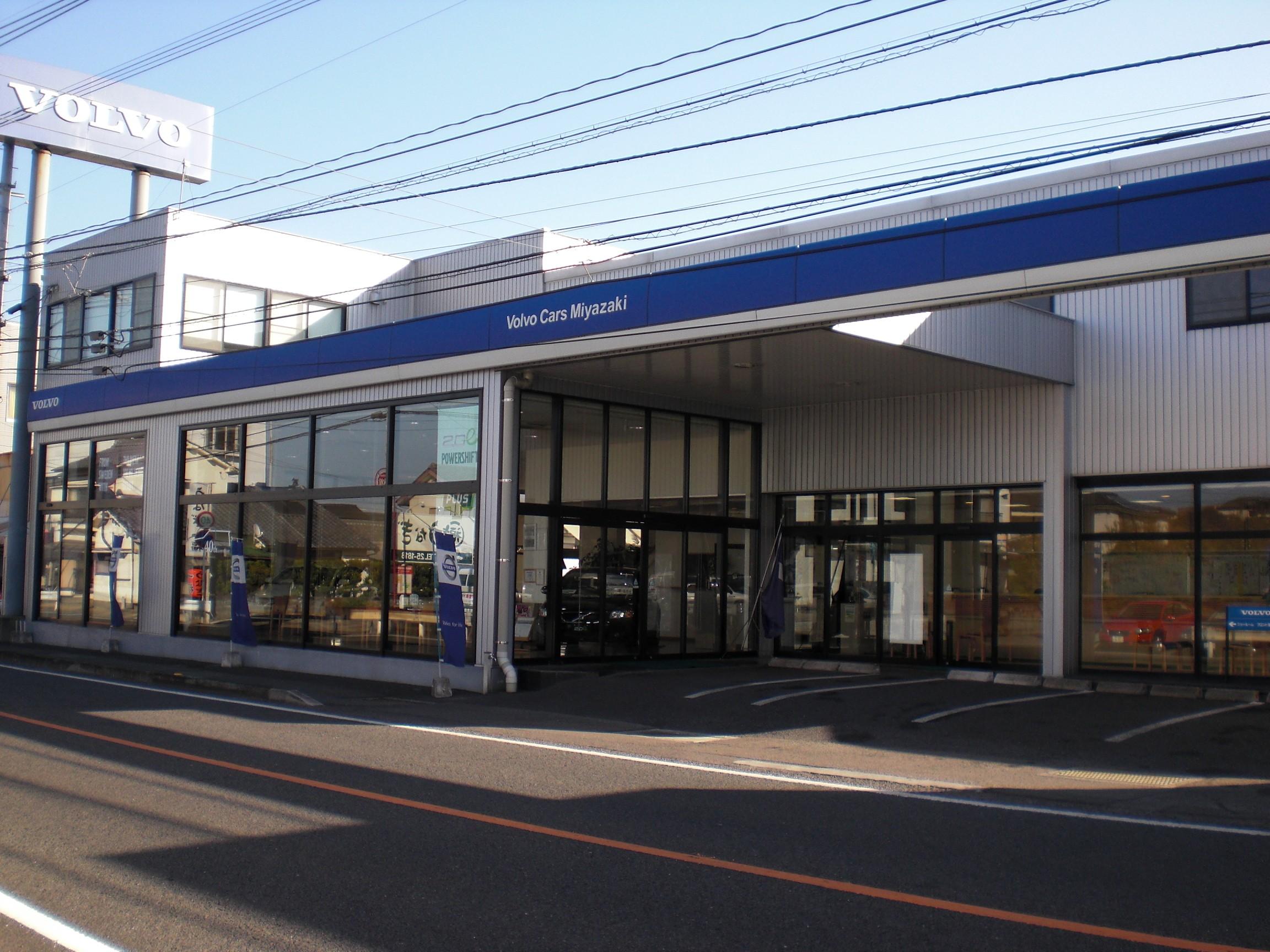 東亜自動車(株)