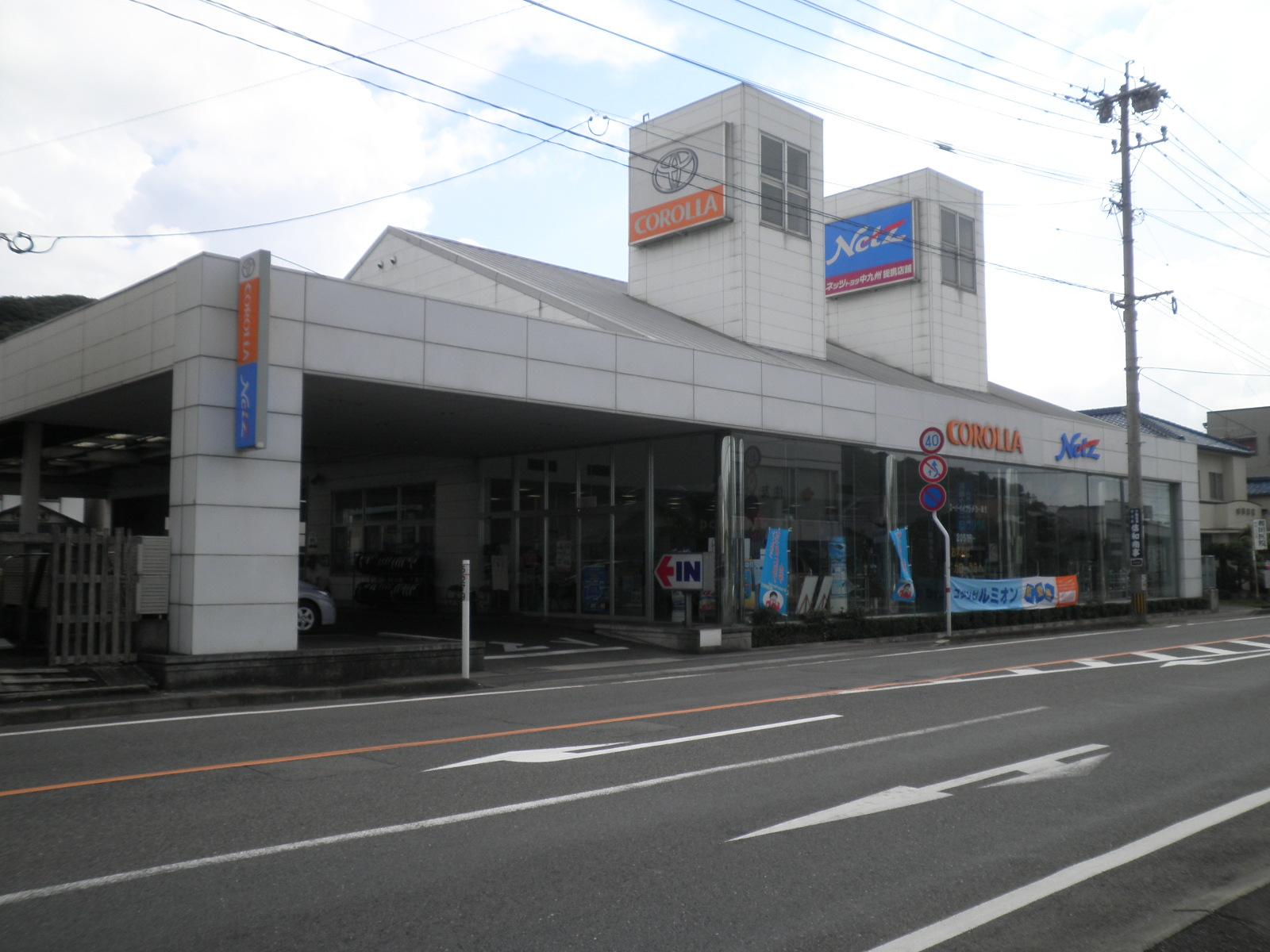 トヨタカローラ熊本(株) 水俣店