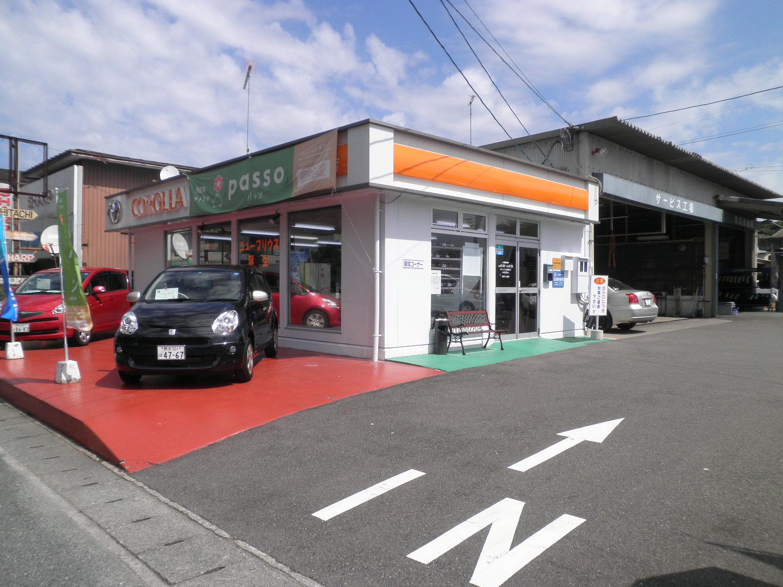 トヨタカローラ熊本(株) 大矢野店