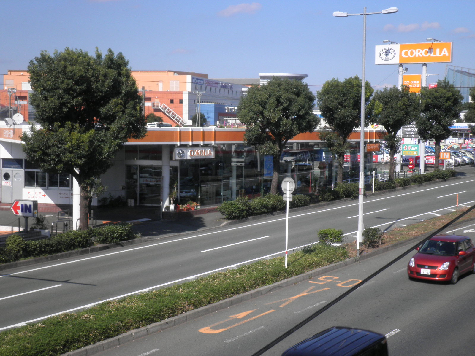 トヨタカローラ熊本(株) 東バイパス店