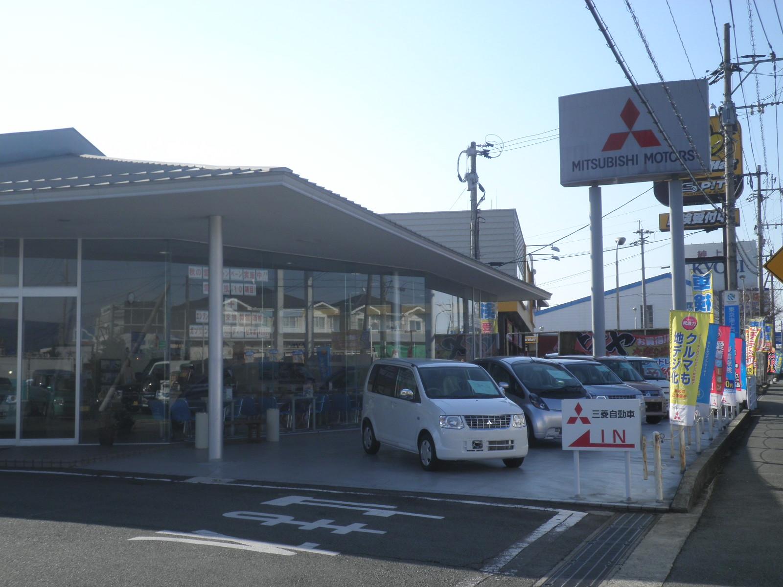 熊本三菱自動車販売(株) 大津店