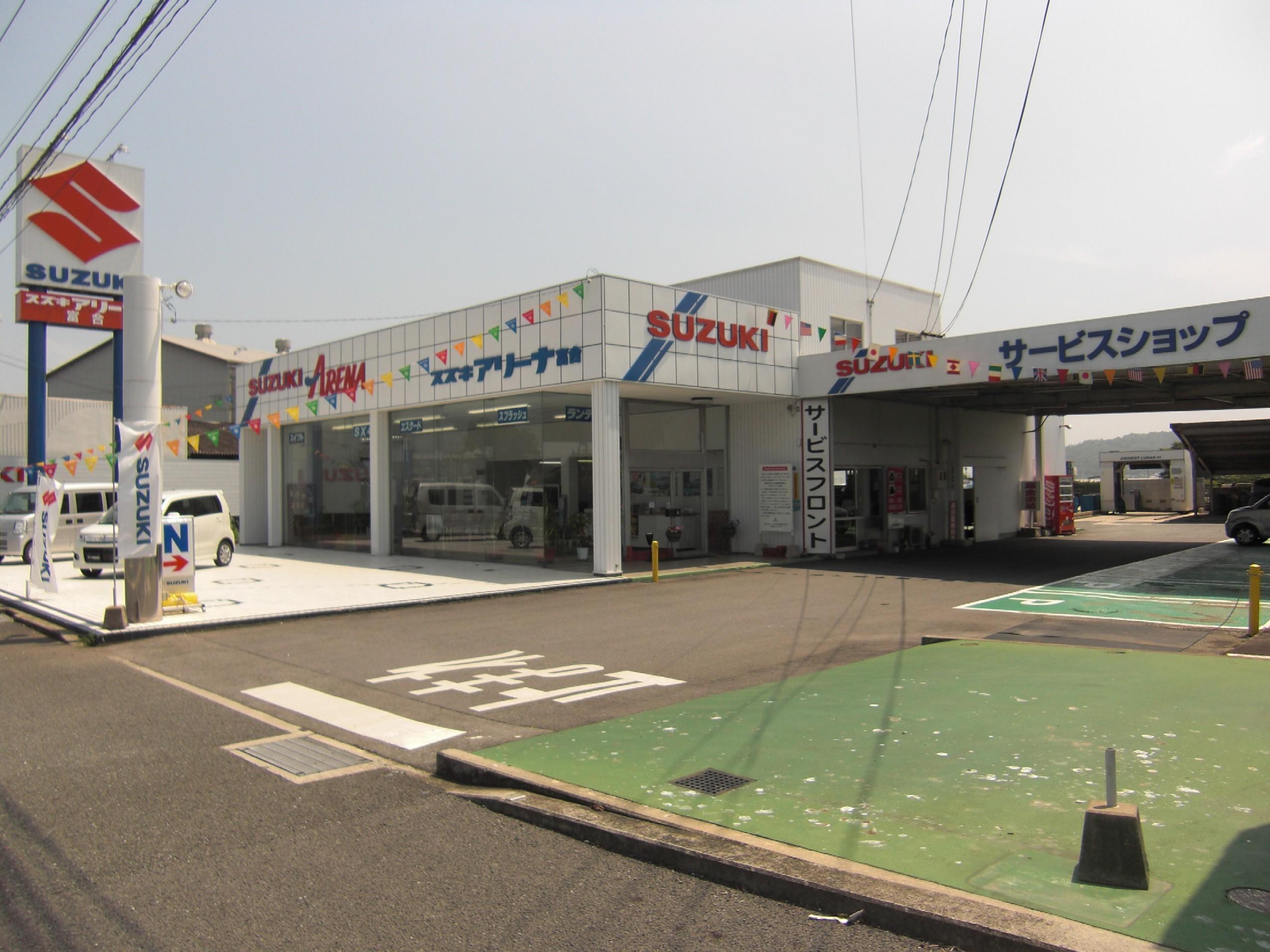 熊本中央スズキ自動車販売(株) 富合店