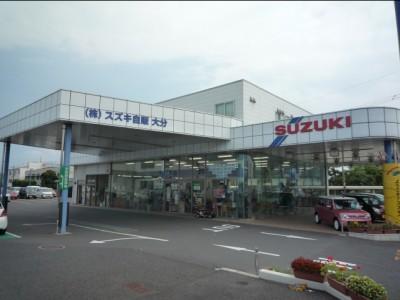 (株)スズキ自販大分 本店