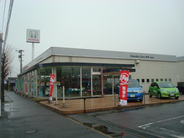 Honda Cars博多 苅田店