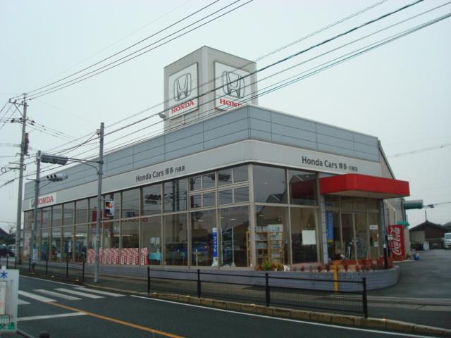Honda Cars博多 行橋店