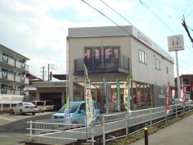 Honda Cars博多 志免店