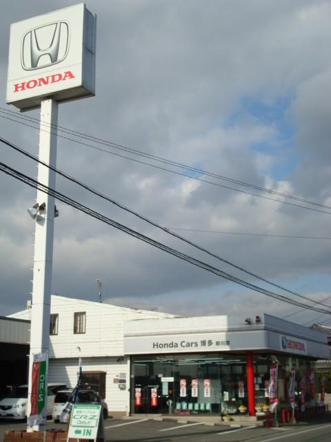Honda Cars博多 柳川店