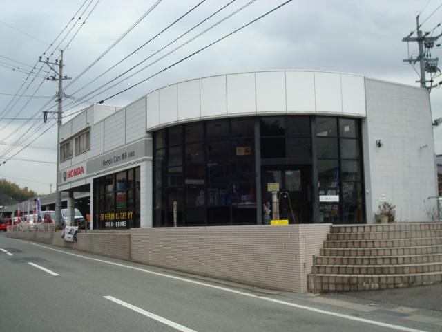 Honda Cars博多 川崎店