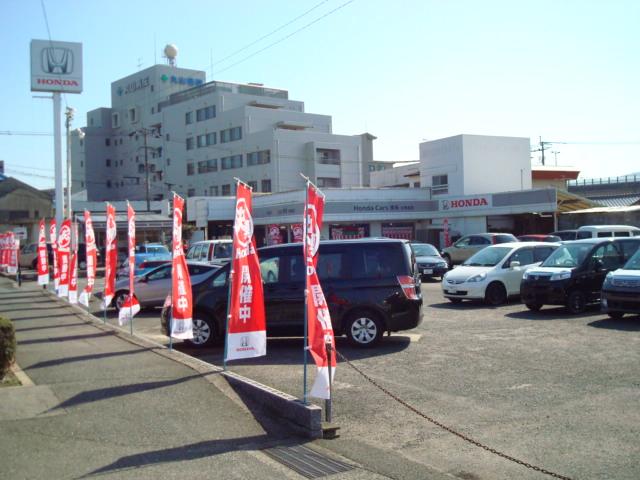 Honda Cars博多 太宰府店
