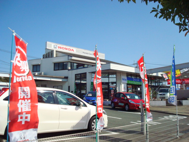Honda Cars博多 大野城店