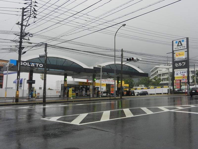太陽石油販売(株) 九州支店 セルフ別府SS
