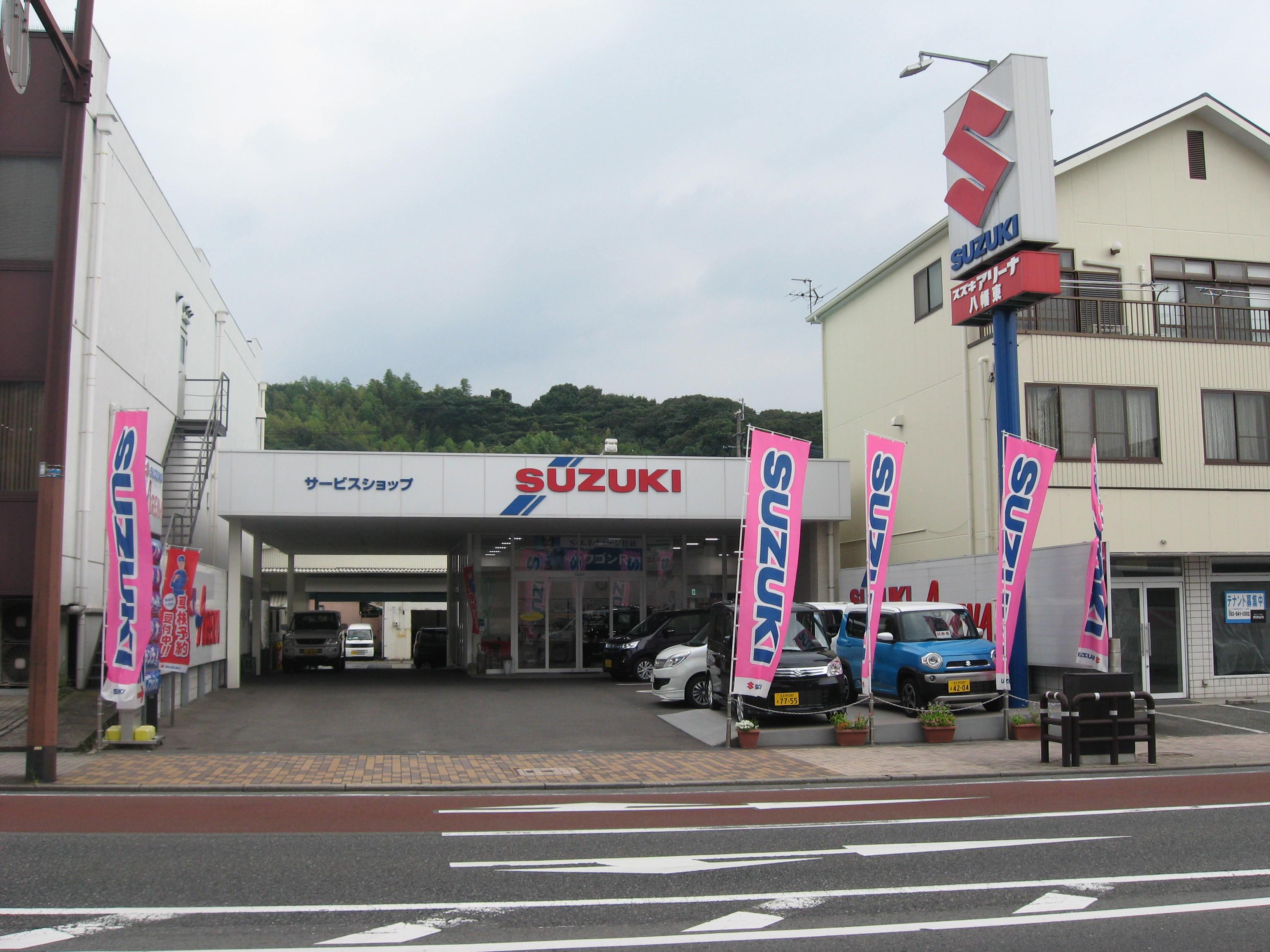 福岡中央スズキ自動車販売(株) スズキアリーナ八幡東