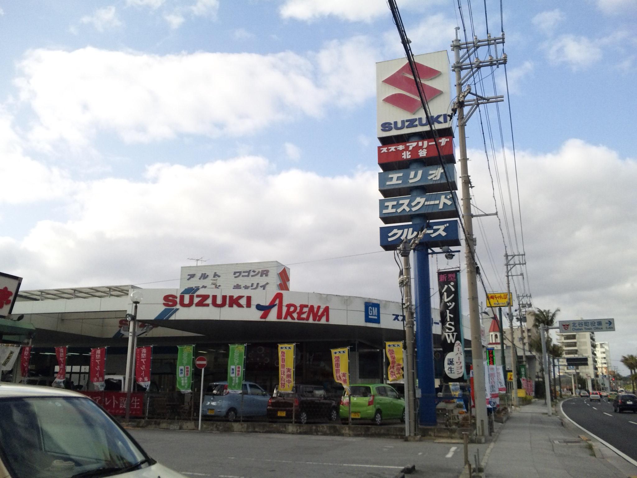 株式会社スズキ自販沖縄 アリーナ北谷