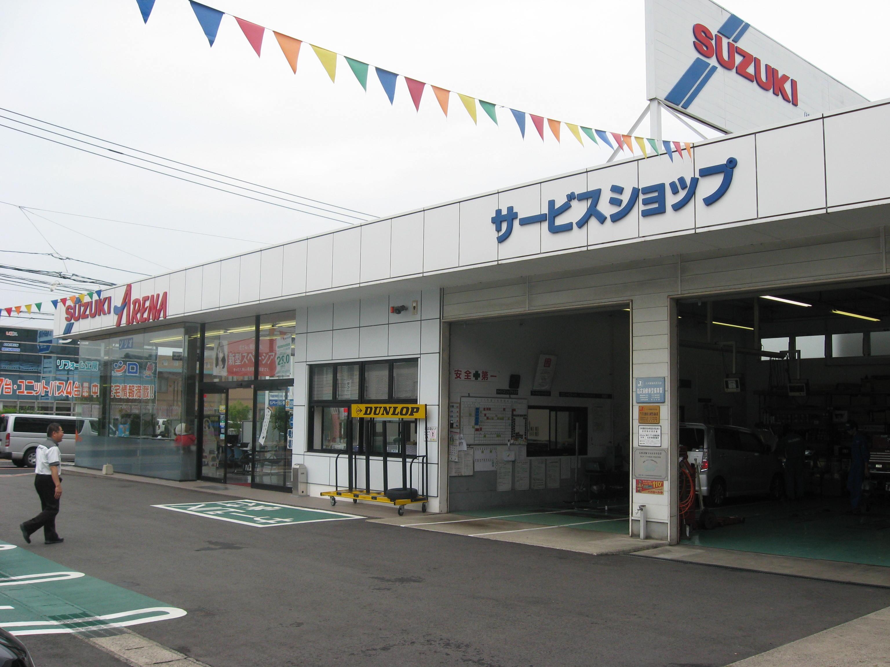 (株)スズキ自販長崎 佐世保南営業所