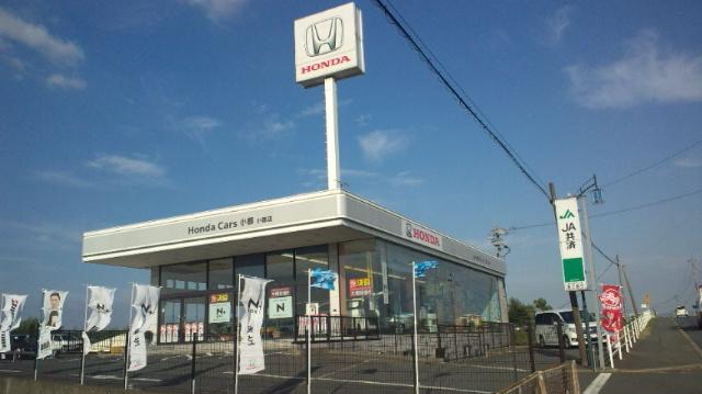 Honda Cars小郡 小郡店