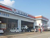菅沼自動車工業(株)