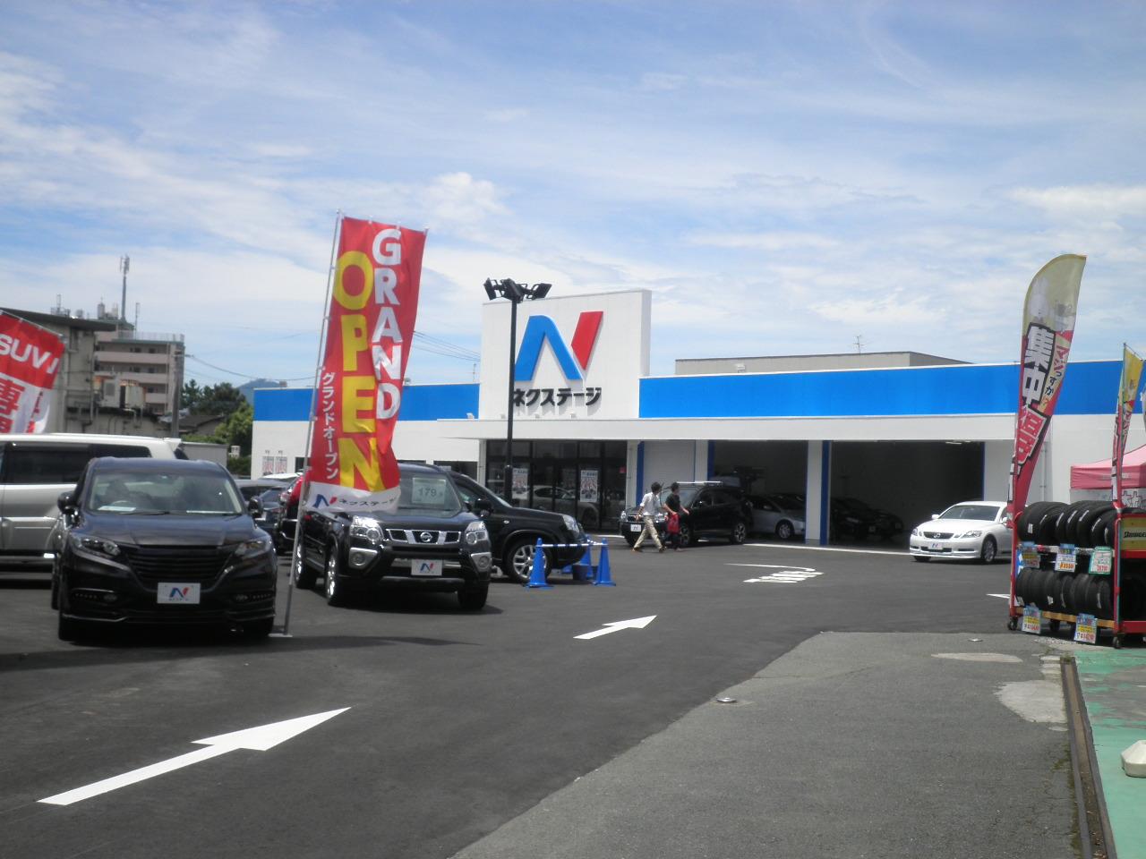 (株)ネクステージ 熊本東SUV専門店