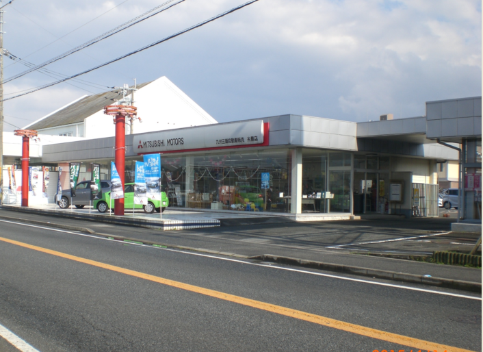 九州三菱自動車販売(株) 糸島店