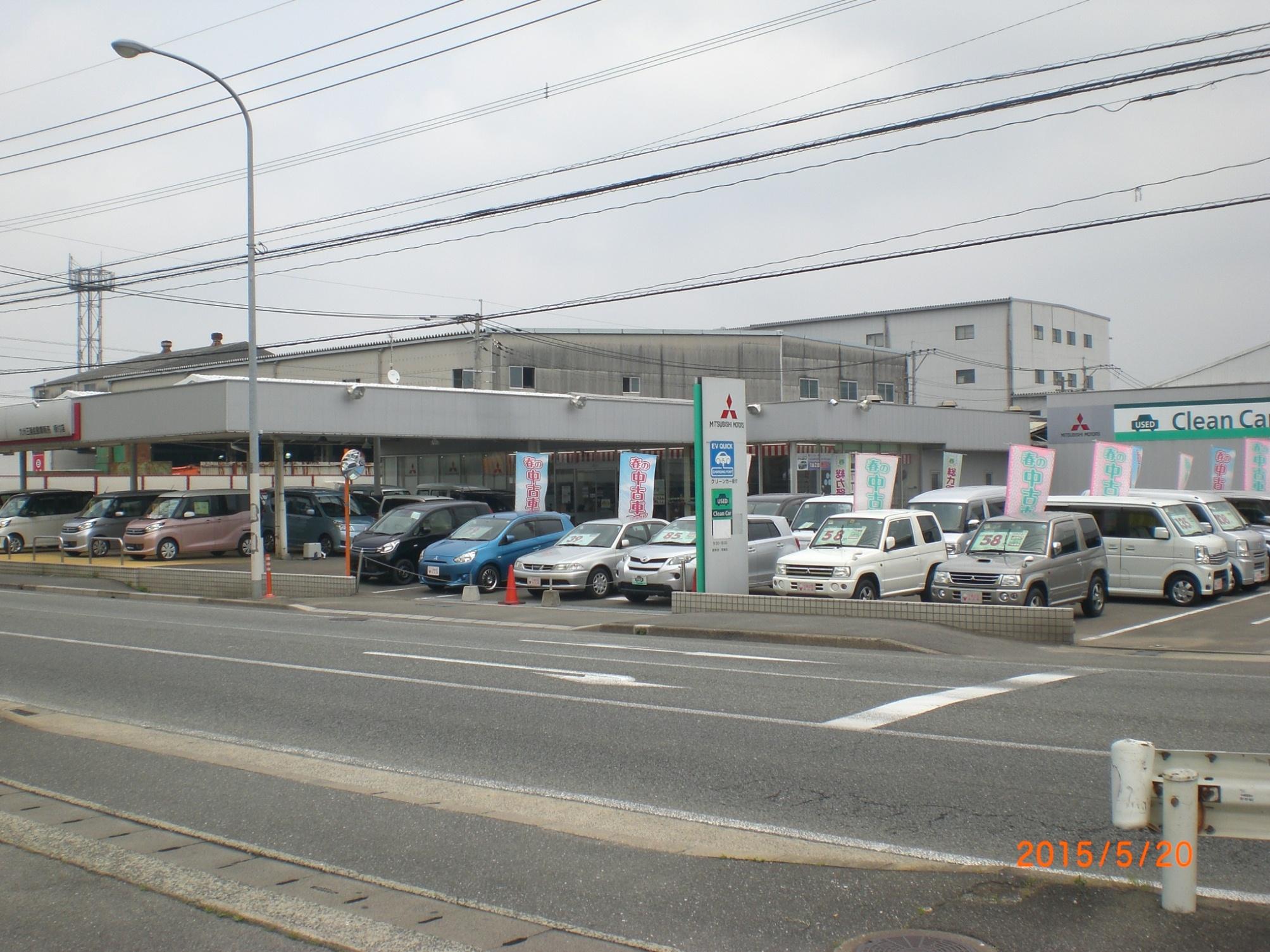 九州三菱自動車販売(株) 板付店