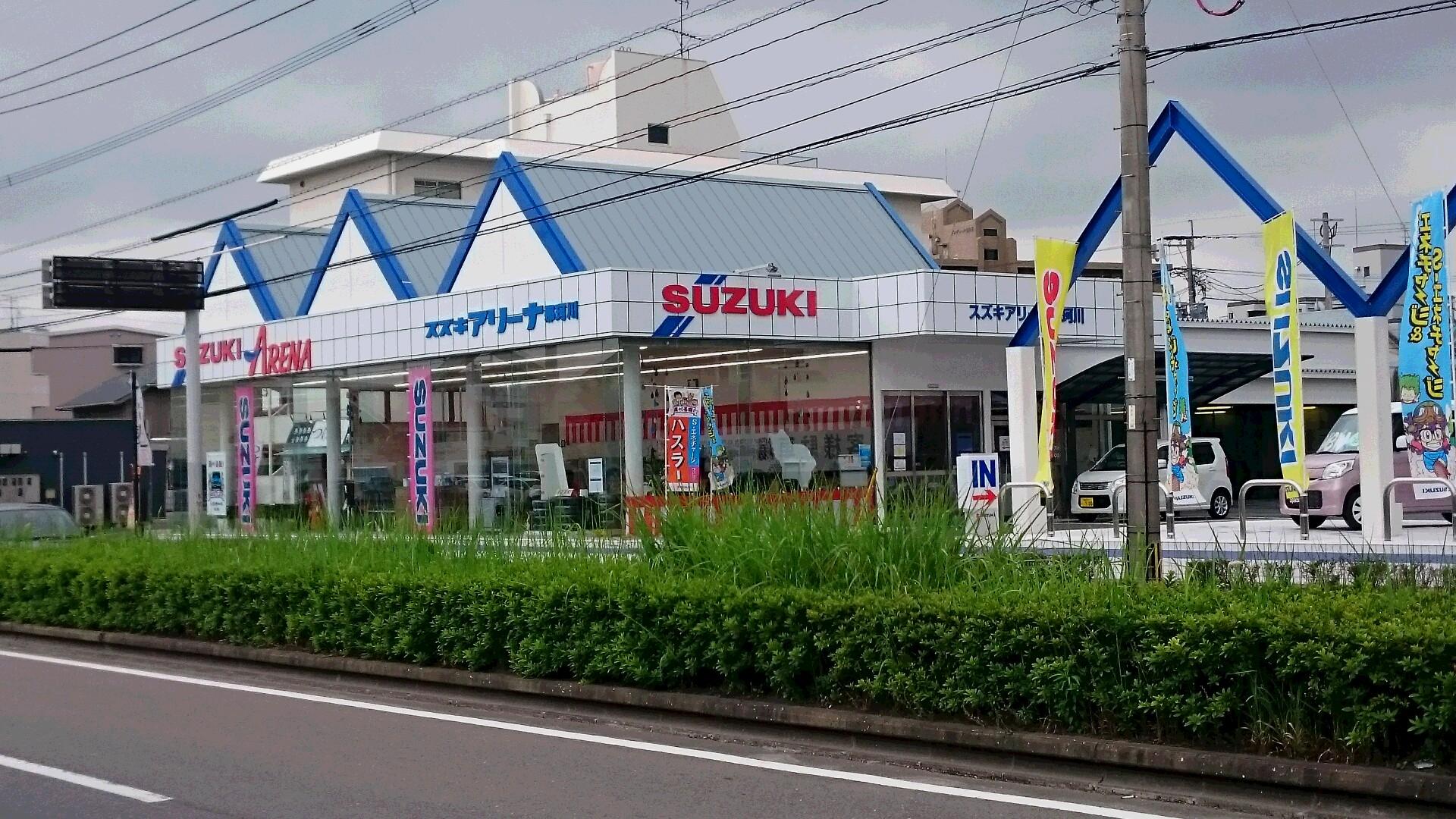 福岡中央スズキ自動車販売(株) アリーナ那珂川店