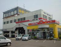 豊友自動車(株)