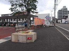 オートモールジャパン(株)西山自動車