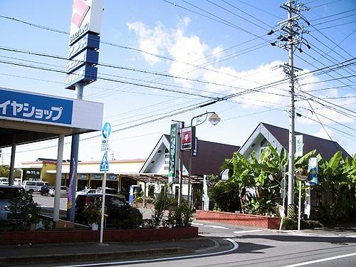 吉田整備(株)