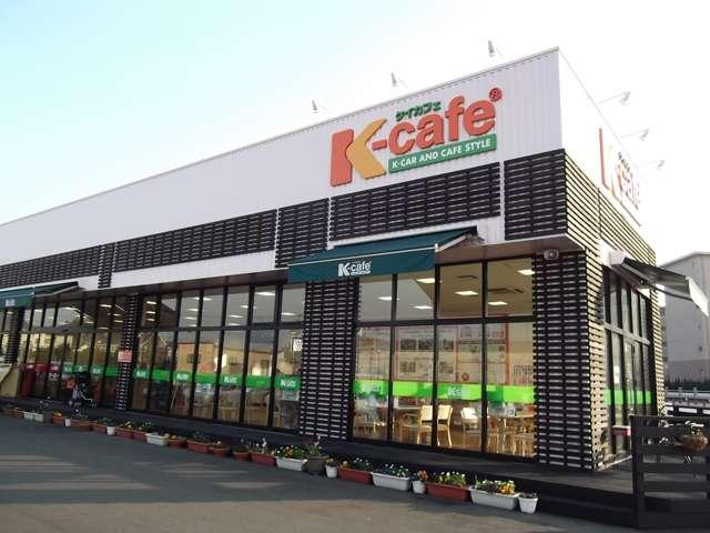 K-cafe しんぐう店