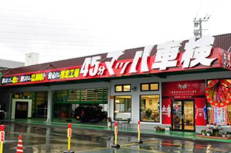K-cafe おおのじょう店