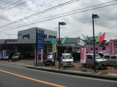 九州スズキ販売(株) 前原営業所