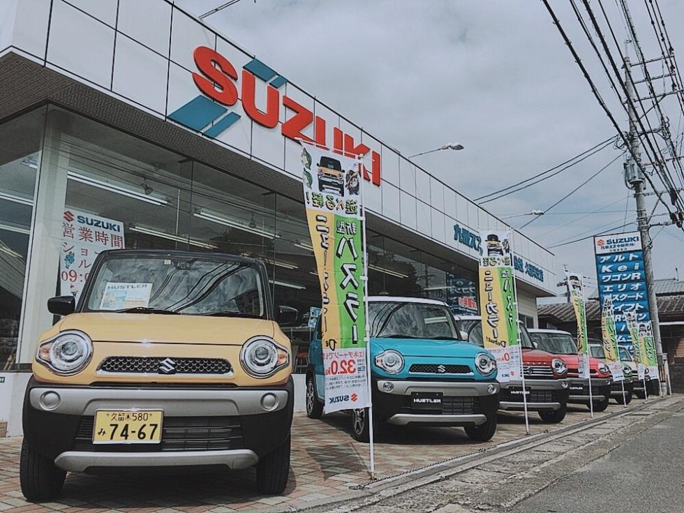 九州スズキ販売(株) 久留米支店