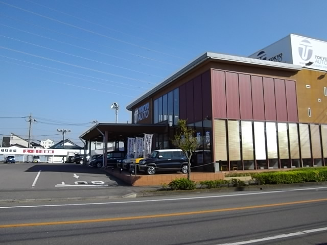 東京オート(株) 小山店
