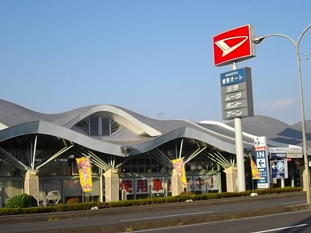 東京オート(株) 上三川店