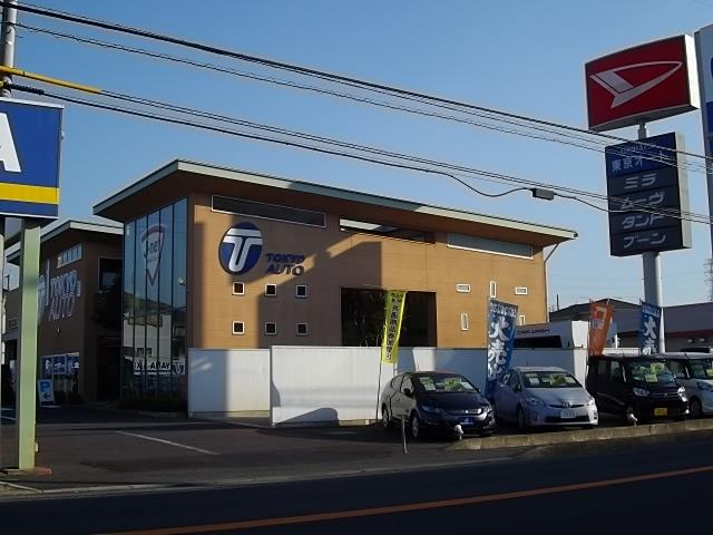 東京オート(株) 小山喜沢店